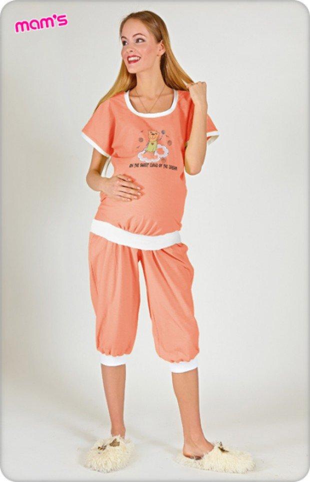Одежда Для Беременных Магнитогорск